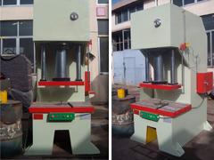 120T单柱液压机